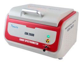 上海精谱X荧光ROHS检测仪,对RoHS指令中的有害元素  测试