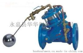 浙江专业F745X活塞式遥控浮球阀安全可靠