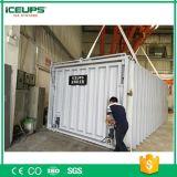 中型KMS-5P果蔬真空預冷機 單批預冷保鮮2.5噸果蔬