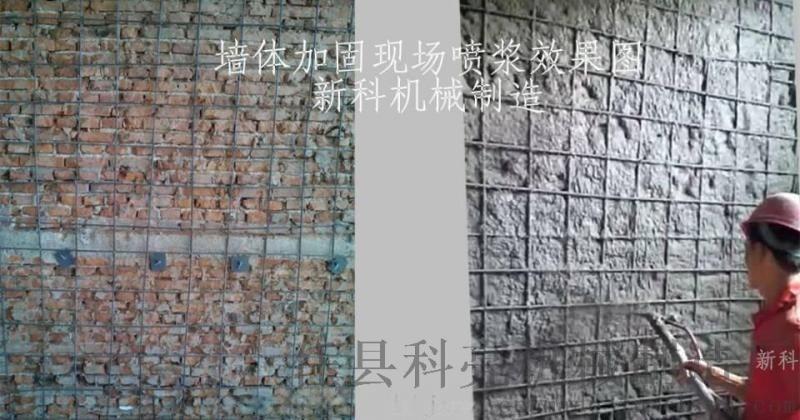 水泥喷浆机设备的出现填补了建筑抹墙的长久空白