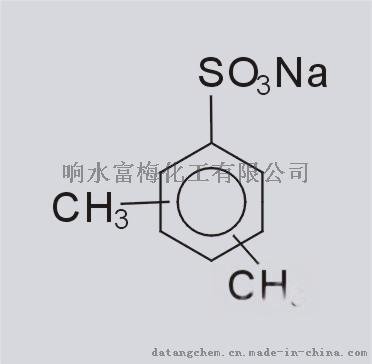 进口原装二甲苯磺酸钠