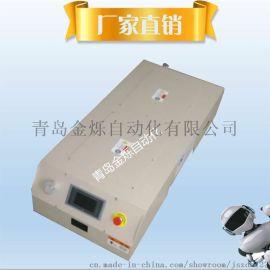 青岛金烁B型100kg双向承载式AGV智能小车/agv搬运机器人/可定制