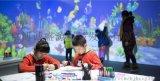 兒童虛擬魔法海洋遊戲系統