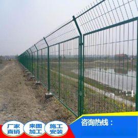 汕头铁丝网一米价格 茂名水库项目防护网栏 光伏发电站护栏网