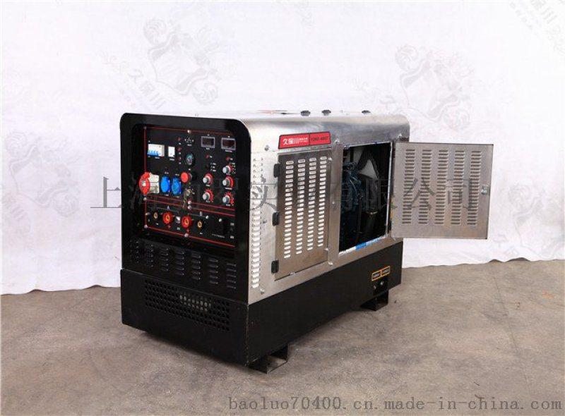 400A柴油发电电焊机YOTO-400GT优点