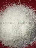 石英砂滤料执行标准净水过滤用精制石英砂