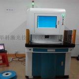 东莞手板激光打标龙岗导电位激光镭雕机氧化铝激光镭射机