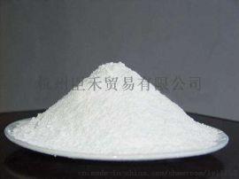 供应浙江杭州活性碳酸钙