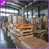 湖南铝板厂家/花纹铝板/幕墙铝卷铝带价格
