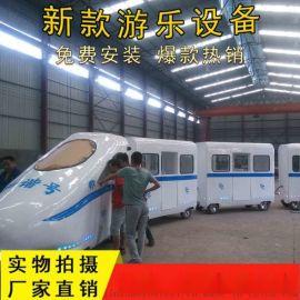 新型游乐设备无轨高铁列车,郑州金山游乐设备(查看)