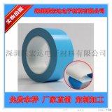 LED鋁基板散熱雙面膠 深圳聯宏達DR020