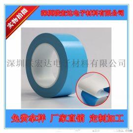 LED铝基板散热双面胶 深圳联宏达DR020