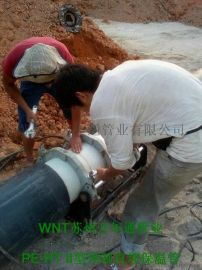 WNT PE-RT II塑料保温管_聚氨酯保温管_PE-RT II热力管