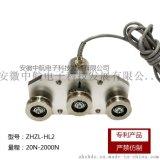 三滑轮张力传感器ZHZL-HL型北京张力传感器生产商