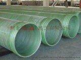 河北隆康玻璃钢有限公司玻璃钢管道介绍