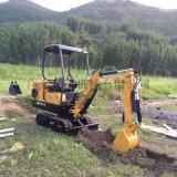 馭工15-9園林綠化用的小型挖掘機 農場用的小挖機 果園施肥用的最小型挖掘機