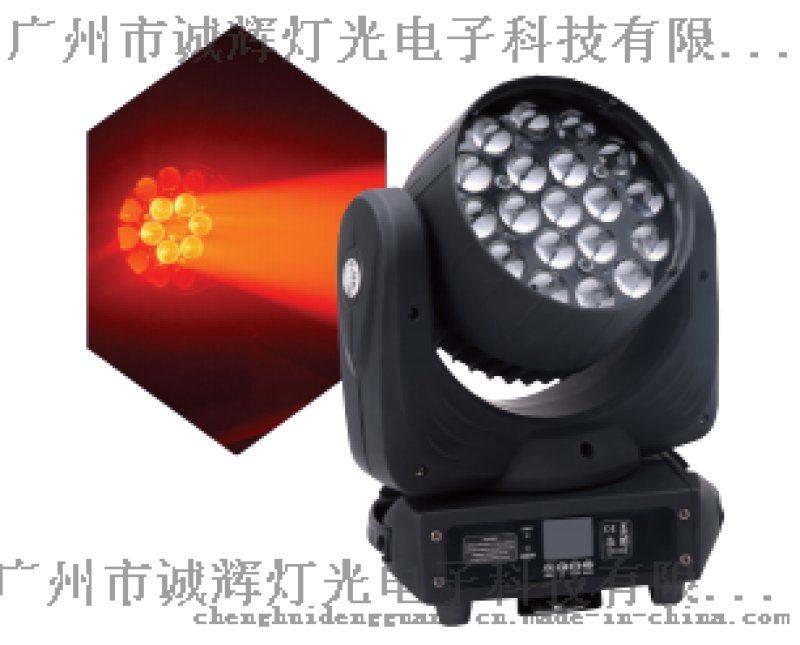 7颗四合一LED小光束灯,四合一LED光束摇头灯