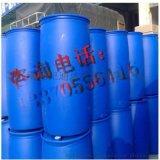 阳离子醚化剂69%淄博现货供应,厂家直销