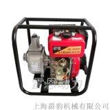 2寸柴油机抽水泵厂家直销