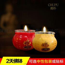 酥油灯工厂佛钵供佛蜡烛 酥油灯粒 斗烛 宗教蜡烛