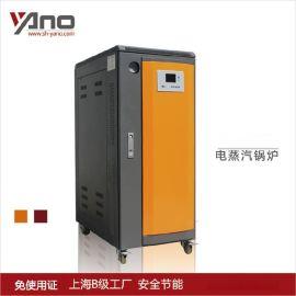 供应免**液晶显示6~120KW电加热蒸汽发生器 蒸汽锅炉 锅炉