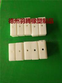 厂家推荐白色PE耐磨滑块高分子聚乙烯汽车举升机滑块