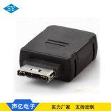 供应LG 18P 0.4Pitch(M)手机连接器
