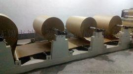 江苏神之恩纸袋包装机 水泥纸袋生产线 纸袋机