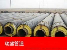 预制蒸汽钢套钢保温管质量