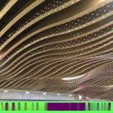 装饰木纹弧形铝方通 环保铝幕墙天花 波浪弧形方通