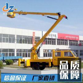 折臂式升降机/车载曲臂液压升降平台/电动液压升降平台/工程维修