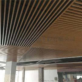 条形木纹铝格栅吊顶安装 仿木纹铝方通天花