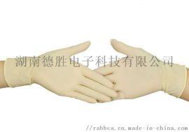 5.7G乳黄色9寸千级麻面一次性乳胶手套袋装