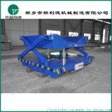 拖電纜平板車抱軸式減速機 運輸磨具車定製生產