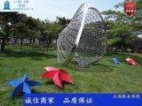 夜景珍珠贝壳雕塑-不锈钢镂空贝壳景观定制厂家-仿真贝壳