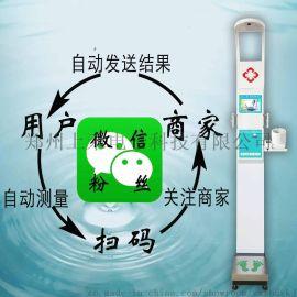 SH-10XD上禾型智能互联身高体重血压心率脂肪秤身高体重测量仪