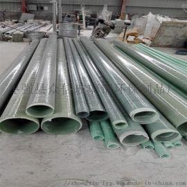 玻璃钢管道 玻璃钢污水管道 玻璃钢管件