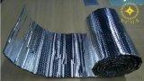 星辰定做 憎水型硅酸铝针刺毯配套用 保温材料热专用 耐高温反射层