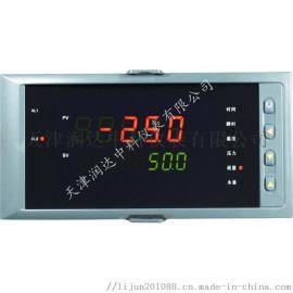 LED显示流量积算仪