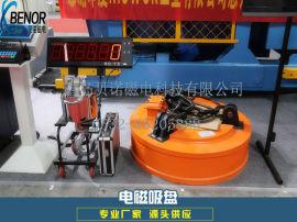 废钢厂专用电磁吸盘起重电磁吸盘
