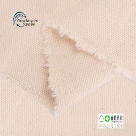 18安帆布全棉防水帆布手袋箱包棉布料GRS再生棉布
