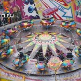 公园新型游乐设备霹雳摇滚童星游乐设备销售厂家