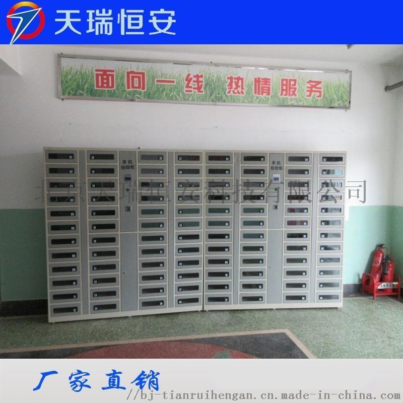 厂家直销刷卡手机电子寄存柜TRH-K40天瑞恒安