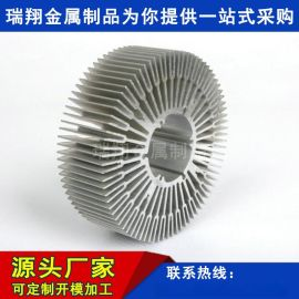 密齒太陽花散熱器LED燈具工礦燈球泡燈鋁合金散熱器
