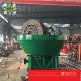 河南建业机械大型碾金机也叫湿碾机或者轮碾机  非洲