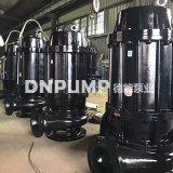 300WQ800方20米潛水排污泵