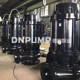 300WQ800方20米潜水排污泵