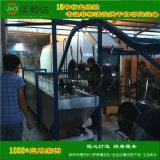 厂家直销佳和达汽车零配件悬挂式清洗烘干线除油除蜡