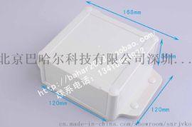 ABS塑料脉冲控制仪表密封盒IP68防水盒仪表壳体监控盒BWP10001-A1