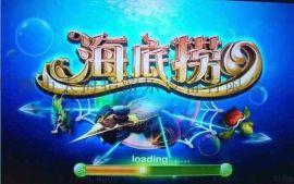 广州大拇指海底捞美人鱼带控加难卡源头厂家